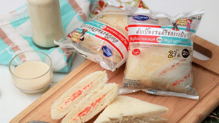"""""""ขนมปังกระเป๋า"""" เป็นได้มากกว่าขนมเบรก"""