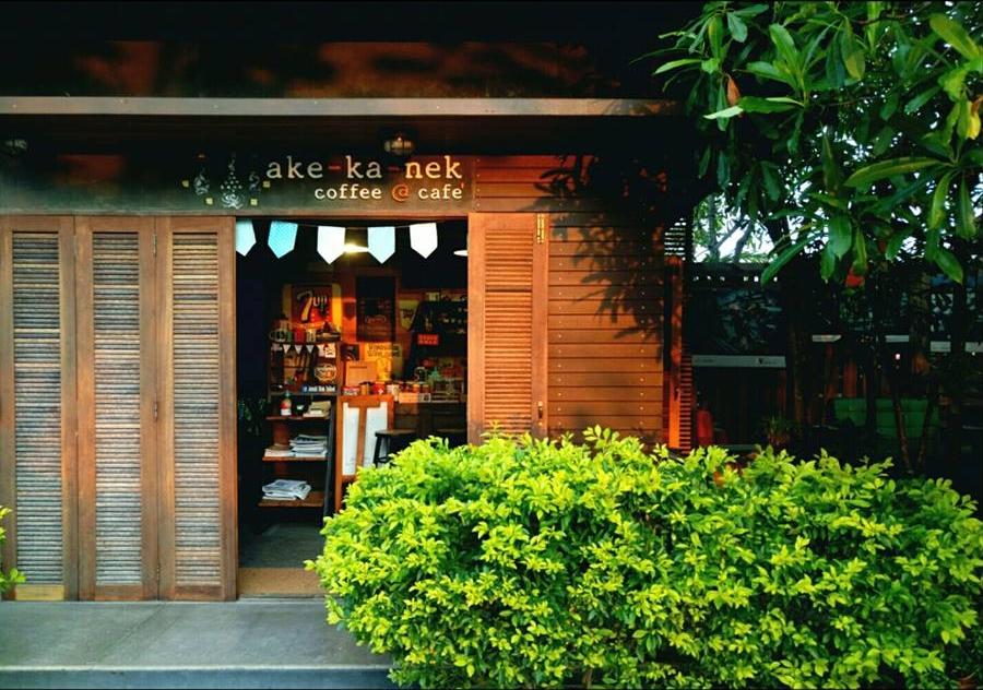 Café ตลาดน้ำอัมพวา