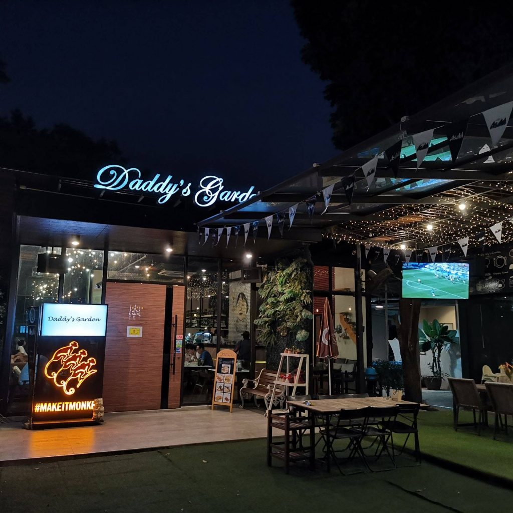 ร้าน Daddy's Garden