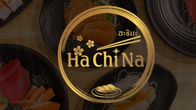 ร้าน HaChiNa