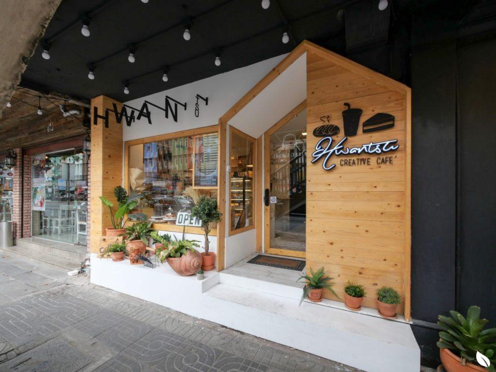 Café วิวธรรมชาติในกรุงเทพ- Hwantsu CreativeCafé