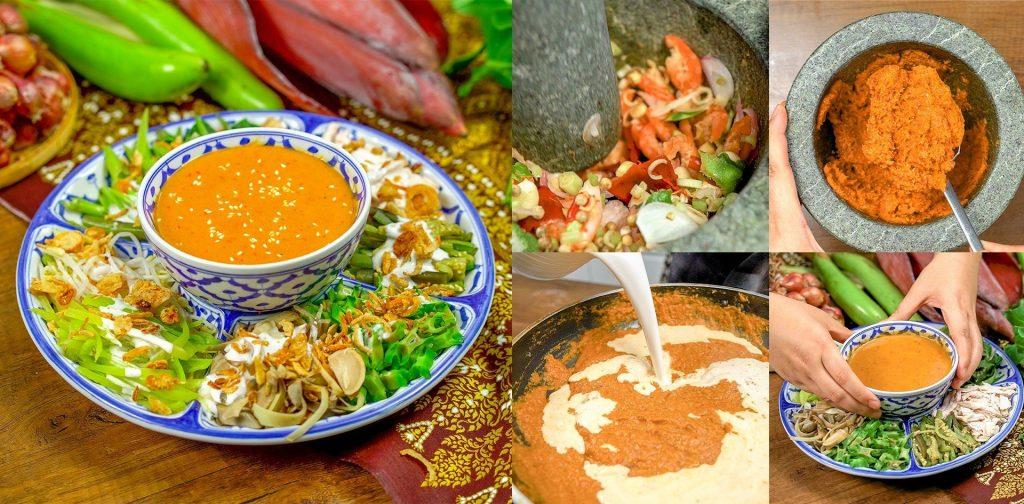 อาหารไทยโบราณ - ยำทวาย